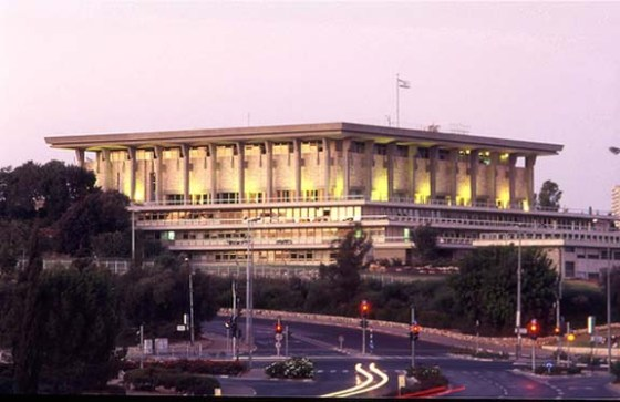 Sgradata na parlamenta v Izrael