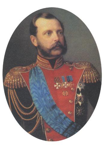 Цар Александър Втори