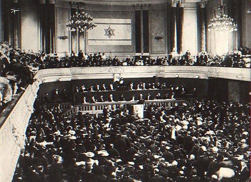 Първия ционистки конгрес
