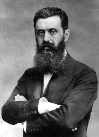 Теодор Херцел