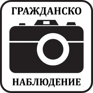 12074316411296807266camera white.svg