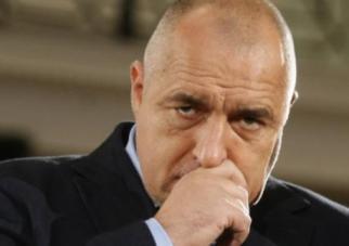 Boiko-Borisov-1