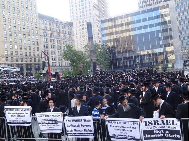 Протест на евреи срещу Ционизма