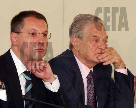Сергей Станишев и Джордж Сорос