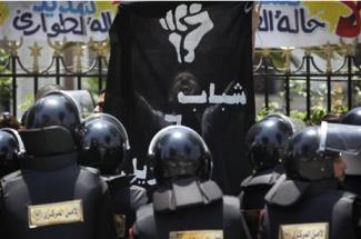 """Египет """"Младежко движение 06 Април"""" готово за революция."""
