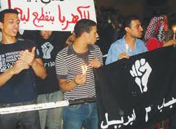 """На протестите в Египет, още членове на младежкото движение 6-ти април с фанелки и знамена на соросовият """"Отпор""""."""
