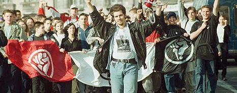 Сърбия Отпор 2001 година