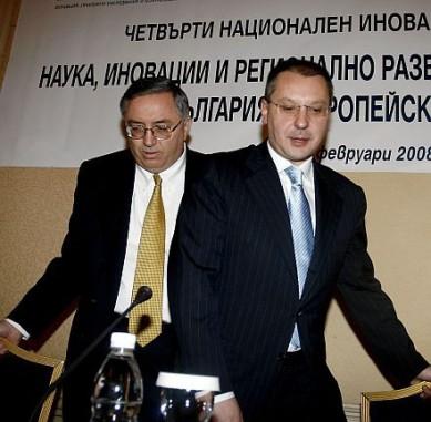 Сергей Станишев и Огнян Шентов