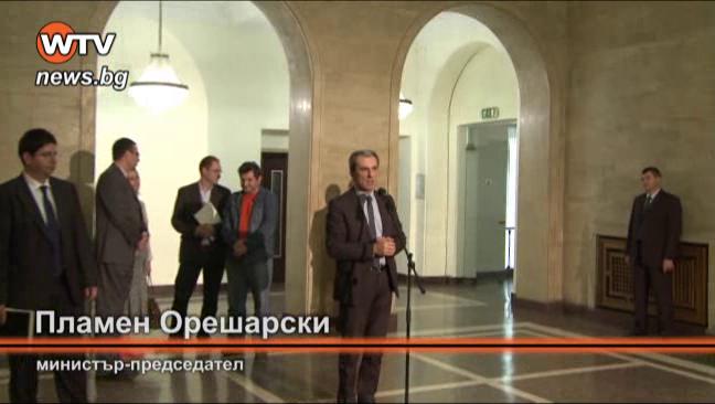 """Тук в ляво се виждат финансовия министър и непознати за мен мъж и жена. В дясно на снимката стои пазач, който удивително прилича на Лъчезар Богданов от мозъчния тръст """"Индъстри Воч"""" (или както те обичат да се пишат Industry Watch)."""