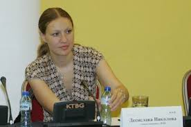 Десислава Николова