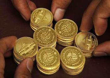 3242455104_gold_dinar_xlarge