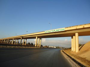 800px-Bridge_entrance_to_the_east_of_Al_Bayda