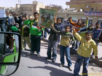 Spontaneous Demonstration of Libyan Schoolchildren