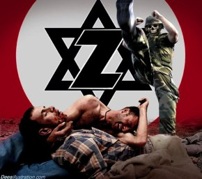 Zionist-war-crimes-Palestine-gaza-dees2