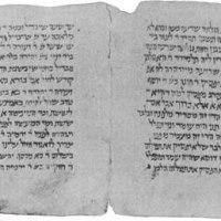 Талмуд - учението на омразата