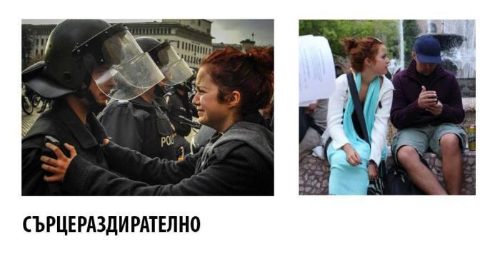 От ляво се вижда активистка на протеста на ранобудните студенти плачейки на полицай, който я успокоявал според това, което тя казва, а от дясно е на снимка от месец септември в началото с известния платен сектант, кандидат за местни избори и платен от западни организации Асен Генов.