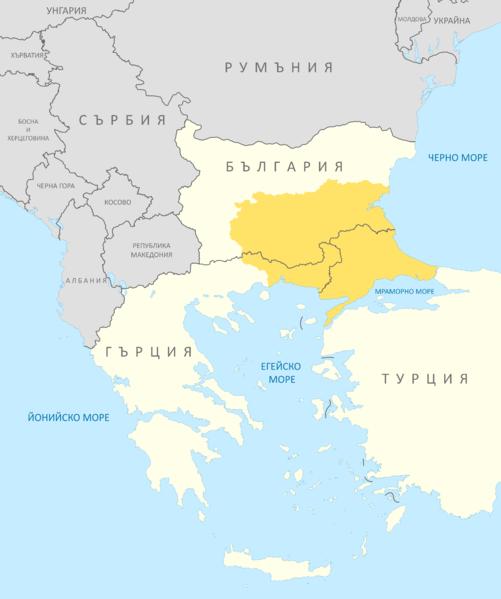 Областта Тракия в пределите на България, Гърция и Турция.