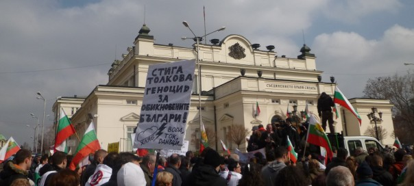 Protesters-outside-Bulgarian-Parliament-March-3-2013-photo-Clive-Leviev-Sawyer-e1362323155287-604x272