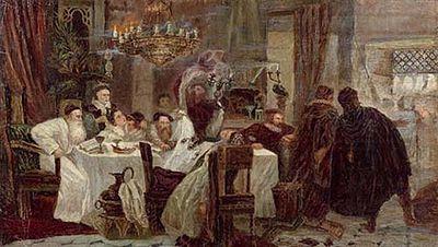 Тайна сбирка на марани в Испания по времето на инквизицията.