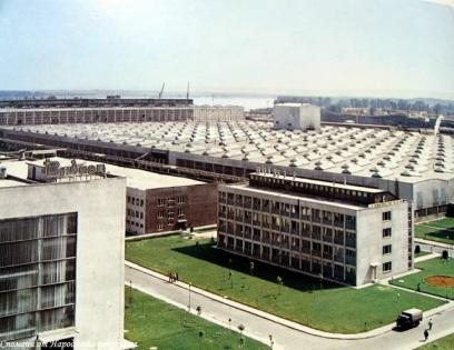 Стопанския химически комбинат край Видин, 70-те