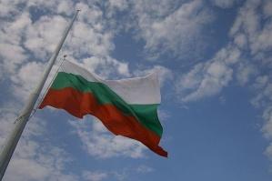 Da-pazim-Bulgaria1