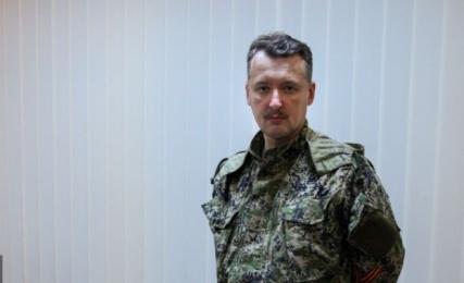 Игор Стрелков - министър на отбраната на Донецката народна република