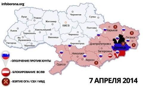 11318-Doneck_Lugansk_Map 2