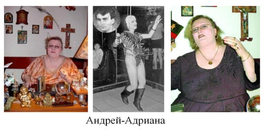 Andrei gotov