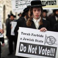 Някои неща за Палестина и Израел