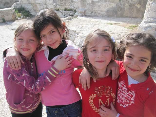 Палестински деца.