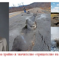 Светлана Жекова запали Добруджа!