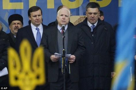 Джон Маккейн на Евромайдана