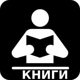 person_reading_book_clip_art_16910