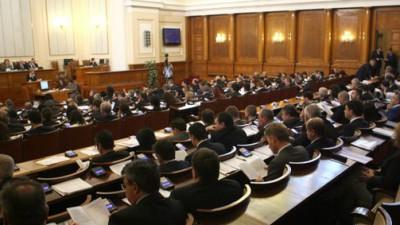 парламент-нс-депутати-e1431079574263-400x225