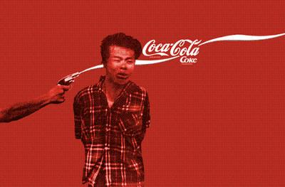 coca_c3