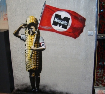 Артист: Banksy