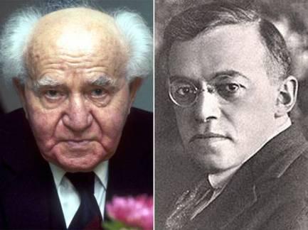 Бен-Гурион и Жаботински