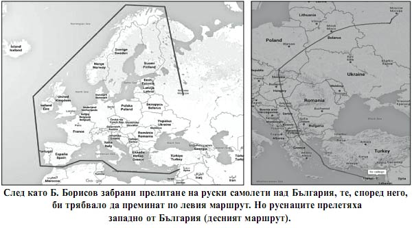 снимка: strogosekretno.com