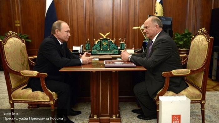 В. Путин и Г. Зюганов