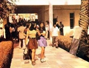Студентки в Багдад през 70-те години на миналия век.
