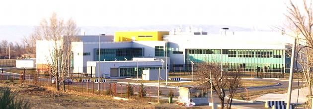 Американската лаборатория за изследвания в Грузия, Тбилиси