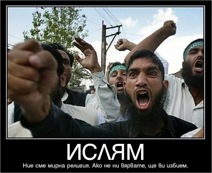 islam-peace-poster