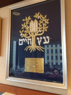 jnf-trump-plaque