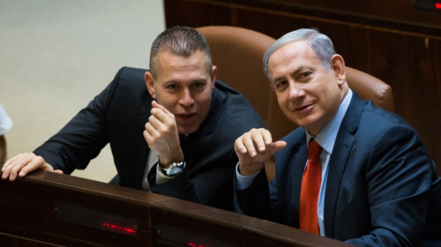 netanyahu-speaks-with-public-security-minister-gilad-erdan-in-the-israeli-knesset-in-jerusalem-on-september-7-2015-yonatan-sindel-flash90