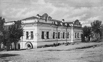 Ipatiev_House_in_1930