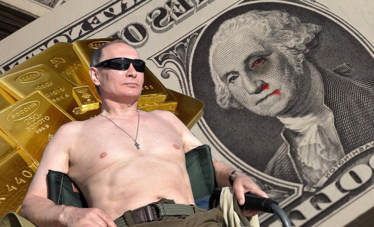 Русия утроява златото си в подготовка за икономическа война със САЩ